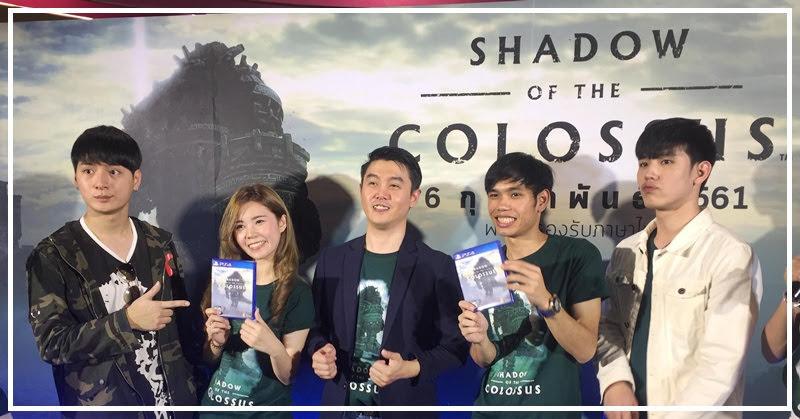 [Shadow of the Colossus] เปิดโลกใหม่! ผ่าพิภพ 16 ยักษ์โบราณ