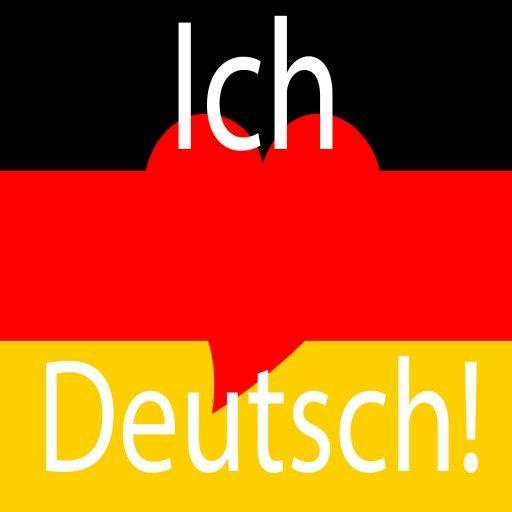 Немецкий для всех