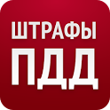 Штрафы ПДД 2017 - штрафы ГИБДД icon