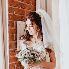 Wedding photographer Darya Troshina (deartroshina). Photo of 11.05.2018