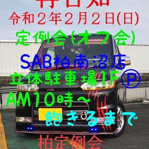 タントカスタム L350S H18年     RSのカスタム事例画像 埼単都 さんの2020年01月29日10:36の投稿