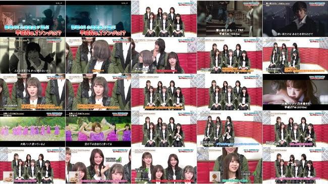 190323 (720p+1080i) 欅坂46 Part – CDTV