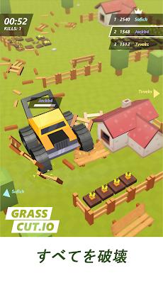 Grass cut.io - 生き残り、最後の芝刈り機になってのおすすめ画像2