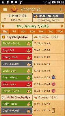 Choghadiya - screenshot