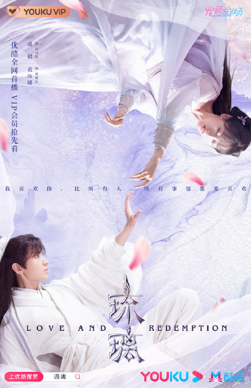 Love and Redemption China Web Drama
