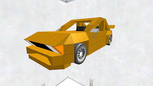 2018 Veno LX-R Mustang