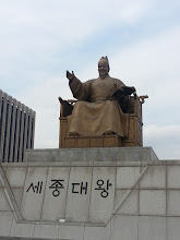 Photo: The huge statue of King Sejong of the Joseon Dynasty in front of the Gyeongbokgung, Palace.