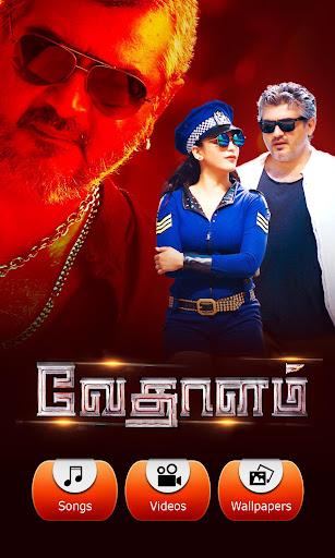 Vedalam Tamil Movie Songs