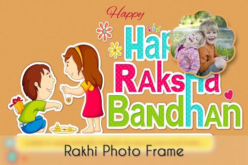 Rakhi Photo Frames - Raksha Bandhan 2017 1.0 screenshots 1