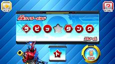 ヒーロータイム 仮面ライダービルドのおすすめ画像4