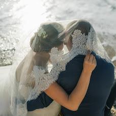 Wedding photographer Ulyana Rudich (UlianaRudich). Photo of 09.06.2016