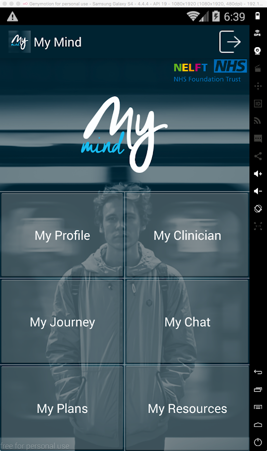 MyMind- screenshot