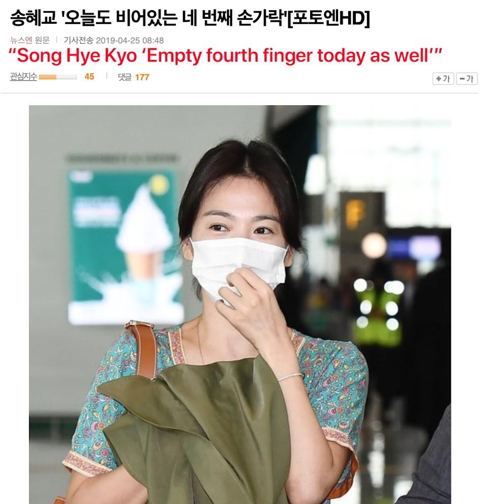 song hye kyo ringless 3