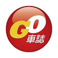 Go車誌 icon