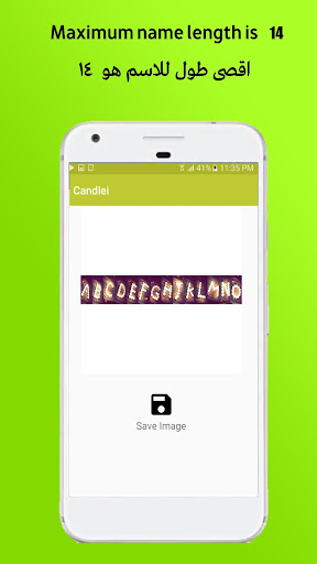 Photo Designer - Write your name with shapes 4 Screenshots 5
