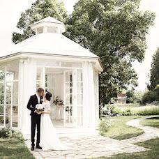 Wedding photographer Natalya Vodneva (Vodneva). Photo of 20.10.2017