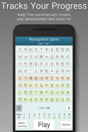 Japanese Kanji Tree 8.4.0 screenshots 5