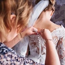 Wedding photographer Nataliya Salan (nataliasalan). Photo of 26.05.2017