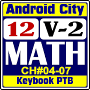 Math 12 Solution Book PTB V-2 APK