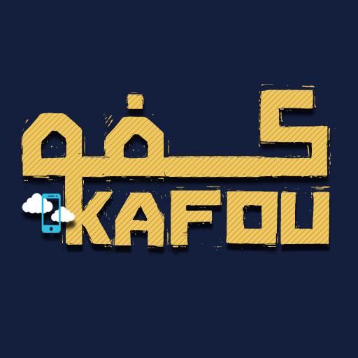 kafou