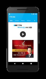 YTN Radio USA - náhled