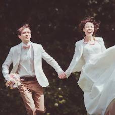Wedding photographer Elena Kostrica (helenkoc). Photo of 28.04.2016