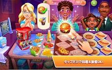 クッキング クレイズ-超絶ハイテンポ・レストランゲームのおすすめ画像1
