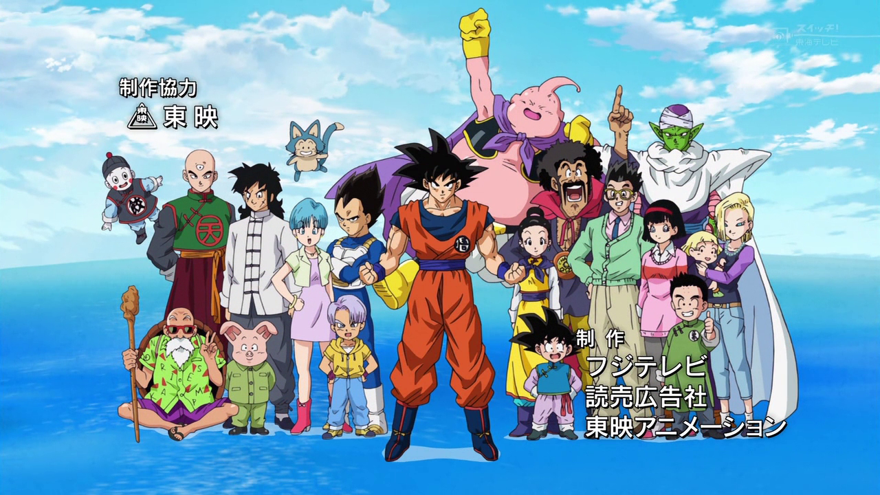 Dragonball Super Dragon Ball Super Akira Toriyama Anime