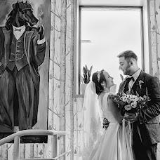 Wedding photographer Aleksandr Pecherica (Shifer). Photo of 03.09.2018
