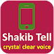 Download Shakib Tell For PC Windows and Mac