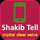 Shakib Tell for PC-Windows 7,8,10 and Mac
