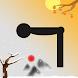 인사말(새해, 추석, 감사, 축하, 안부, 사자성어, 명언) - Androidアプリ