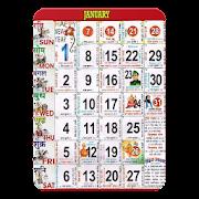 Hindi Panchang Calendar 2019 हिंदी पंचांग कैलेंडर