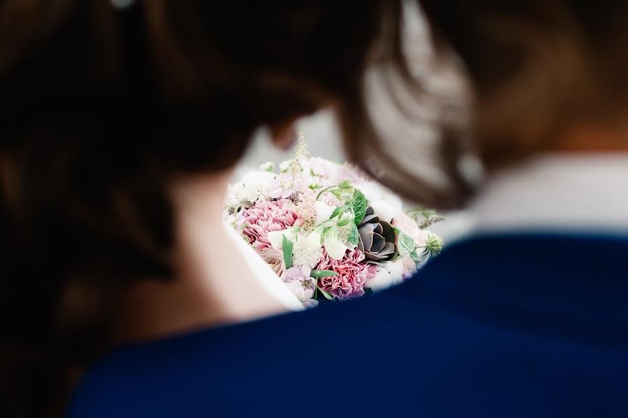 Wedding photographer Kseniya Proskura (kseniaproskura). Photo of 07.04.2019