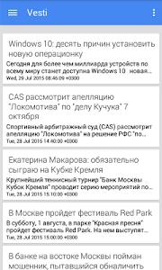All NewsPaper BOX screenshot 9