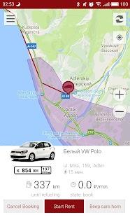URentCar - Cars Sharing - náhled