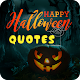 Download Halloween Quotes For PC Windows and Mac