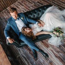 Wedding photographer Ekaterina Sipacheva (katosu). Photo of 26.09.2016