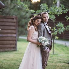 Wedding photographer Natalya Serokurova (sierokurova1706). Photo of 26.07.2017