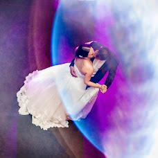 Hochzeitsfotograf Frank Herzmann (frankherzmann). Foto vom 21.02.2016