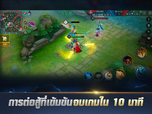 Garena RoV: Mobile MOBA 1.19.1.1 screenshots 7