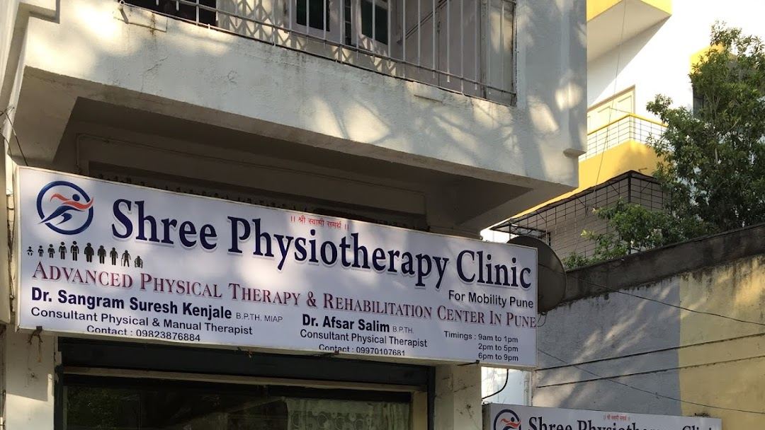 Shree Physiotherapy Clinic For Mobility Pune - Health