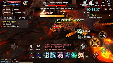 카발 모바일 (CABAL Mobile) APK screenshot thumbnail 21