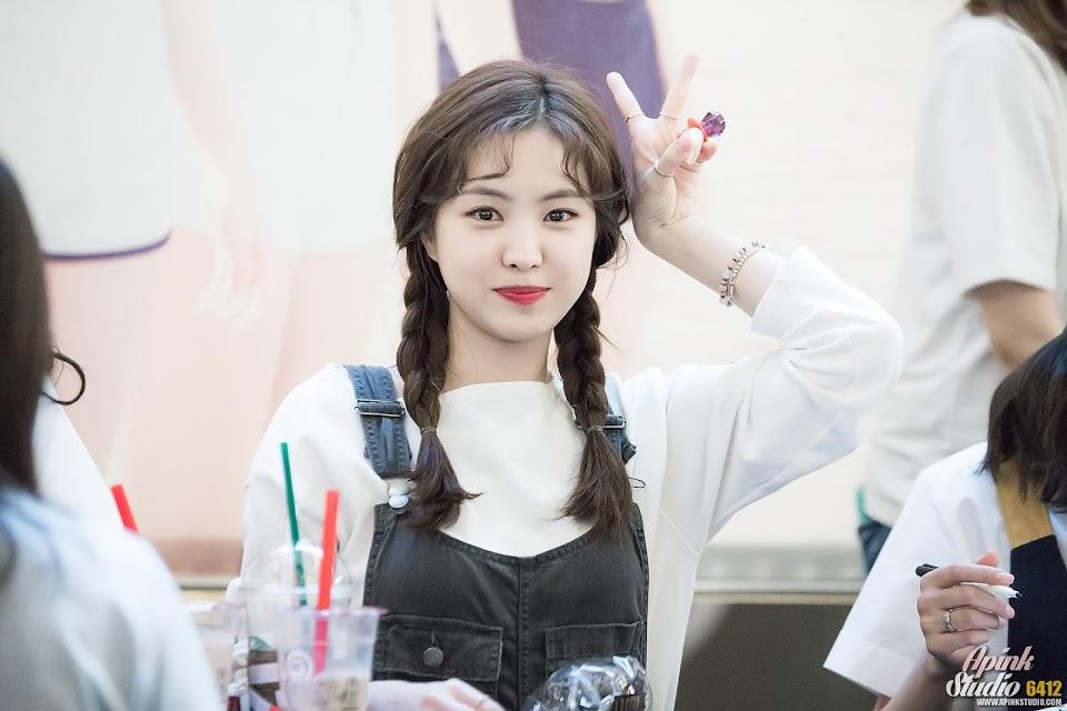 naeun-1