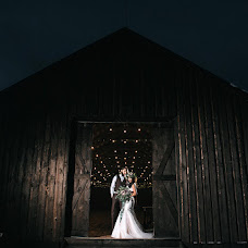 Wedding photographer Artem Zyl (Art-Z). Photo of 04.12.2017
