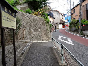Photo: 金子坂