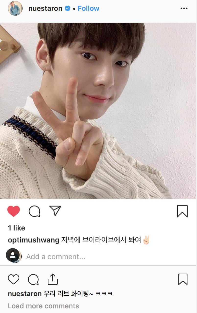 nuest aron hwang minhyun instagram