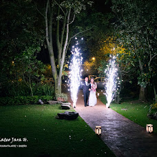 Nhiếp ảnh gia ảnh cưới Mateo Jara (mateojara). Ảnh của 30.07.2018