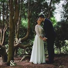 Wedding photographer Marcin Skura (msphotodesign). Photo of 14.06.2018
