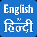 Hindi English Translator - English Dictionary icon